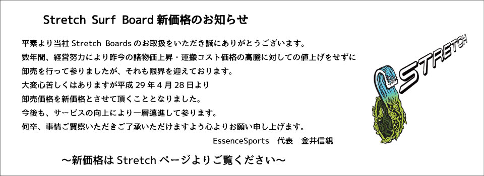 EssenceSports